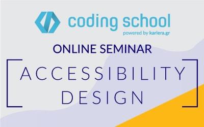 Accessibility Design