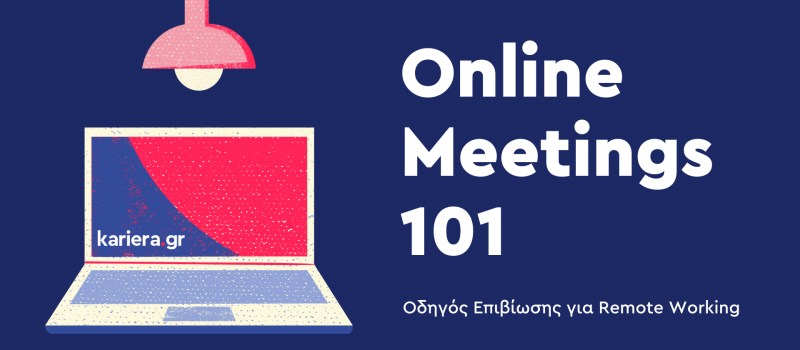 Online Meetings Guide kariera.gr Presentation